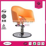 beauty salon equipment facial aluminum chair with backrest