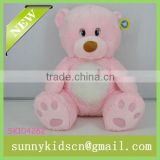 2014 HOT selling sale stuffed toy plush toy stuffing machine for cheap stuffed bears toys