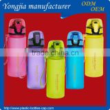 Promotional gift for school 400ml plastic kids sports water bottle with lock                                                                         Quality Choice