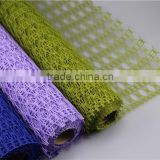 China factory supply 50cm flower wrapping net mesh roll