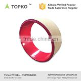 TOPKO wholesalse customized logo cork gym balance wheel cork yoga wheel