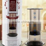 Aeropress coffee maker/ Coffee Machine only USD12.9/set