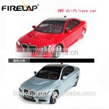 Top One Selling Firelap Iwaver RC Car 1 28 awd