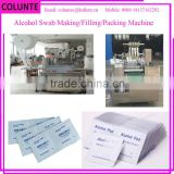 Colunte Double Rows Automatic Alcohol Cotton Pad Packing Machine/Medical Alcohol Swab Packing Machine