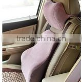 SH-Z201A Car Headrest Memory Foam Cushion, Car Back Support Memory Foam Cushion, Fashion Memory Foam Cushion