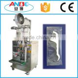 Dental floss toothpick packing machine