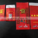 Plastic Chinese-style Red Envelopes With Self Adhesive Tape For Promotion