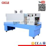 PE film coil wrapping machine