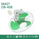 "new supplier 16"" orbit fan with good quality/ceiling fans dubai/motor plastic fan cover"