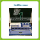 Pesticide residues speed measuring instrument