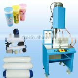 China Dongguan factory direct sale/plastic pipe fusing machine/rotary melting style 5KW XIEHE