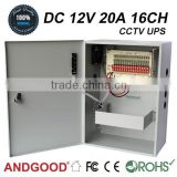 CCTV DC12V 20A 16Channels SIHD1220-16CBD Power Supply Box