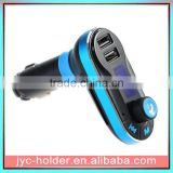 Car Bluetooth player