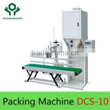 Automatic DCS 1-5kg Grain Bag Packaging Machine / Rice / seed digital weighing packing scale Packaging Machine