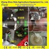 Dried Chips Cassava Grating Equipment Cost for Flour Made