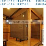 Japanese SUDARE rattan blind reed screen wood blinds made in Japan