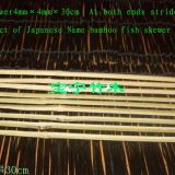 At both ends Pointed Square bamboo skewer  4mm×4mm×30cm