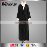 2017 New Design Simple Style Black Muslim Women Front Open Abaya Ladies Cardigan & Kimono With Belt Islamic Ethnic Clothing