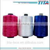 Wholesale price 150D/2 polyester embroidery thread for carpet