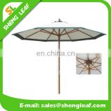 190T Polyester Custom Sunbathing beach umbrella