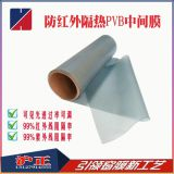 Color Heat Insulation Energy Saving PVB Film