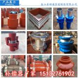 Yanshan Shuntong Pipeline Manufacturing Co., Ltd.