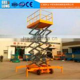 scissor lift tires with more stable performance