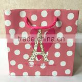 papergift presentation bag