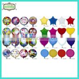 2014 high quality foil birthday balloon pictures