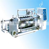 Dingchen High Quality Paper Slitting Machine Corrugated Paper Fluting Paper Slitting Machine