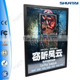 Slim advertising poster movie led light frame