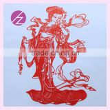 Perfect wedding decoration and gifts folk paper-cut JZ-31