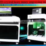 LY 2D/3D laser engraving machine special for inner crystal,working range 150*200*80 mm                                                                         Quality Choice