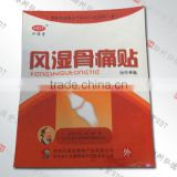 Portable rheumatic arthritis pain killer plaster