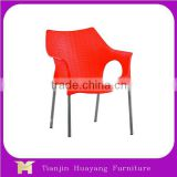High quality plastic rattan outdoor furniture Polypropylene garden chair with metal base