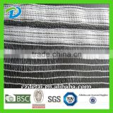 2016 new apple tree anti hail net, fruit tree anti hail net, plastic anti hail net