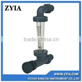 Zyia logo durable plastic tube type elbow flow meter with valve/pvc water flow meter