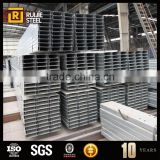 hot dipped galvanized c steel profile,metal building steel c channel