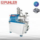 High Productivity Bead Mill, Bead Mill Price