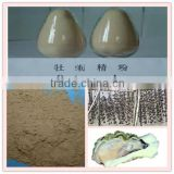 100% Pure Natural Organic High Quality with Best Price 10% Taurine Oyster Extract Powder