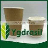 12oz disposable single pe coffee cup /hot drink paper cups/black paper coffee cup                                                                                                         Supplier's Choice