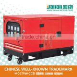 Yanan Fuel Less 300kva Cummins Power Generator