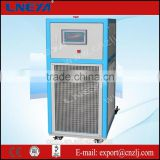 -50~250 degree refrigerated heating temperature control machine reactors jacketed temperature control lab thermostat HRT-150