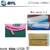 Transparent silicone inflatable rubber tube for pump