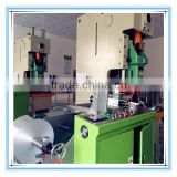 C TYPE ALUMINUM FOIL PRESS MADE IN CHINA /FOOD CONTAINER MAKING MACHINE