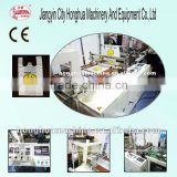 Computer Control Side Seal PE Bag Making Machine with Ultrasonic plastic bag making machine