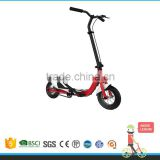 ANDER First Training Bicycle Stepper Bike Auto Balance Bike