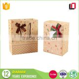 Most popular high quality custom paper gift box bulk buy from china