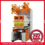automatic filling and sealing machine/semi automatic carton sealing machine 008617698060688