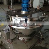 Commercial 50L/100L/200L stainless steel tilting jacketed cook pot jam with mixer